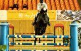 برگزاری بیست و پنجمین رویداد پرش با اسب تهران