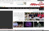 راه اندازی وب سایت جدید اسب و سوارکاری